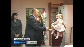 Глава Адыгеи посетил многодетную семью в Майкопском районе