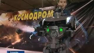 В Ростове открылась интерактивная выставка космических персонажей