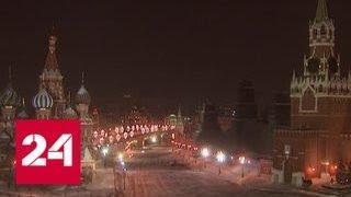 Снегопад в Москве может оказаться самым мощным за 70 лет - Россия 24
