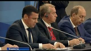 Губернатор Дмитрий Миронов выступил с докладом на Восточном экономическом форуме