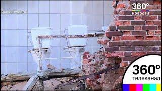 Один туалет на 32 квартиры - решение проблемы обрушения санузлов в доме в Обухово