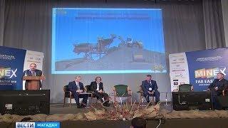 Доклад о деятельности Наталкинского ГОКа на Майнексе