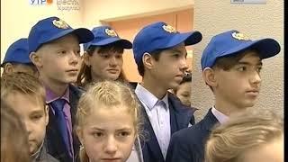 «За руку с детством»  Более 200 школьников в Иркутске стали участниками профилактической акции ГИБДД