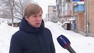 Рейд по очистке крыш от снега в городе Слободском(ГТРК Вятка)
