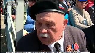 Рекордное количество личного состава участвовало в Параде Победы в Белогорске