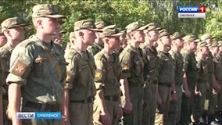 Курсантам смоленской академии войсковой ПВО вручили погоны