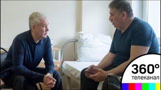 Сергей Собянин навестил в больнице пострадавших от урагана