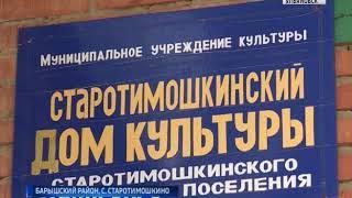 Губернатор Морозов в Барышском районе_вести ульяновск_150618
