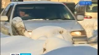 Замгубернатора Иркутской области: снег на улицах городов и районов убирают плохо