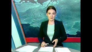 Вести Адыгея - 21.08.2018