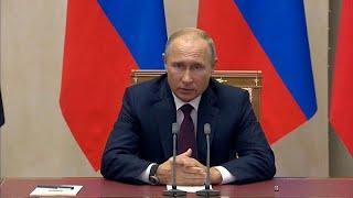 Трагедия в Керчи: Путин выразил соболезнования