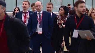Прямое включение: в Сочи открылся Российский инвестиционный форум.