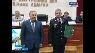 Глава Адыгеи поздравил полицейских республики с профессиональным праздником