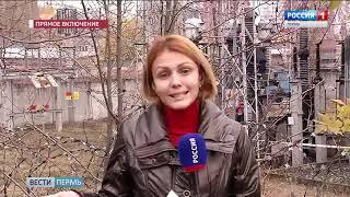 Ночью в Перми горела трансформаторная подстанция