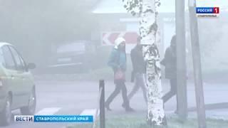 Заморозки идут на Ставрополье