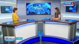 """Анонс """"Вести. Брянск. События недели"""" (эфир 20.05.2018)"""