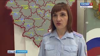 Смоленские полицейские прекратили деятельность наркопритона