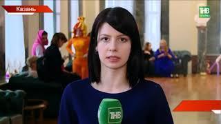 Новости Татарстана 16/03/18 ТНВ