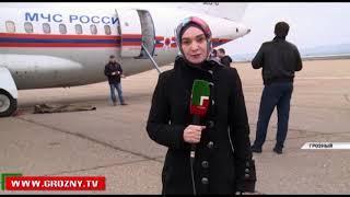 Двух тяжелобольных  из Чечни доставят спецпбортом МЧС в лучшие клиники страны