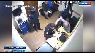 В Марий Эл пьяный мужчина ударил сотрудника полиции - Вести Марий Эл