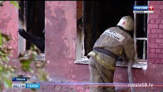 В Пензе выясняют причины пожара на улице Крупской
