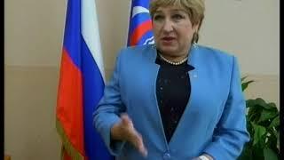 С Днём государственного флага владимирцев поздравила Единая Россия