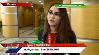 Победители EuroSkiils Budapest 2018: они шли только за золотом | ТНВ