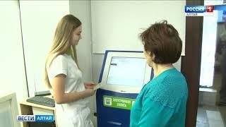 Электронная запись к врачу теперь доступна только через портал Госуслуги