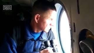 Поиски пропавшего ребенка продолжаются на Камчатке | Новости сегодня | Происшествия | Масс Медиа