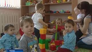 """Морозовская """"Жемчужинка"""" закрыла очередь в детсады района на несколько лет вперед"""