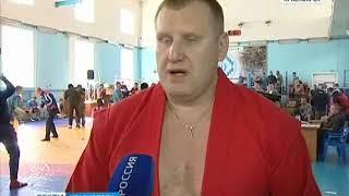 В Красноярске прошел Чемпионат войск национальной гвардии России по самбо