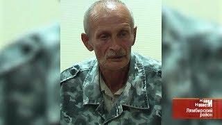 В Мордовии задержали серийного маньяка, который насиловал дачниц