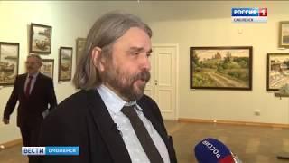 Столичный живописец представил выставку в Смоленске