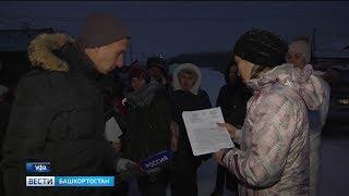 Жители отдаленных районов Уфы жалуются на темные улицы -  специальный репортаж «Вестей»
