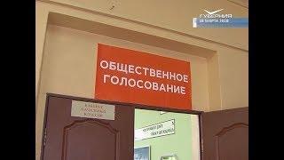 В Самаре подвели итоги рейтингового голосования по проектам благоустройства
