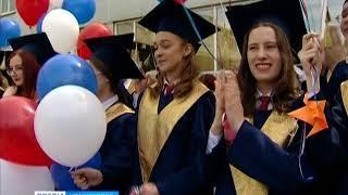 Школы Красноярского края покидают более 40 тысяч выпускников