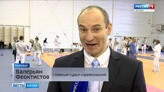 В Барнауле прошли соревнования саблистов
