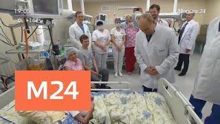 """""""Москва сегодня"""": как работает новый корпус Морозовской детской больницы - Москва 24"""