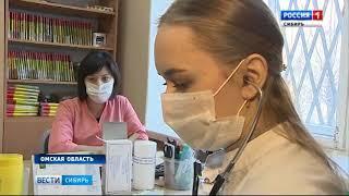 Первые случаи заражения свиным и гонконгским гриппом выявлены в Омске