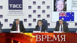 Сергей Алексеенко и Мартин Грин стали победителями международной премии «Глобальная энергия».
