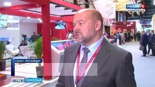 Сегодня — второй день Международного экономического форума в Петербурге