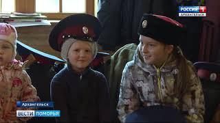 По традиции на праздник Покрова Пресвятой Богородицы в казачьих рядах — пополнение
