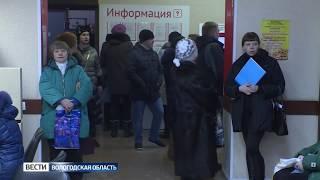 Сокольский МФЦ переехал в новое здание