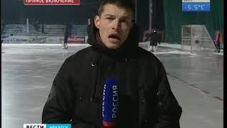 «Байкал Энергия» готовится к матч  Прямое включение со стадиона