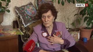 Торжественное чествование ветеранов Великой Отечественной войны прошло в Чите