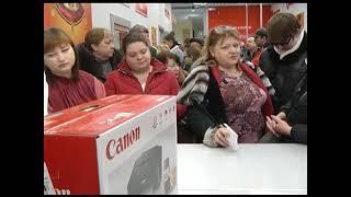 В Оренбурге открылся CITYLINK