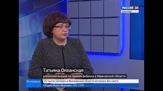 РОССИЯ 24 ИВАНОВО ВЕСТИ ИНТЕРВЬЮ ОКЕАНСКАЯ Т П