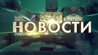 Выпуск новостей телекомпании «Область 45» за 22 февраля 2018 года