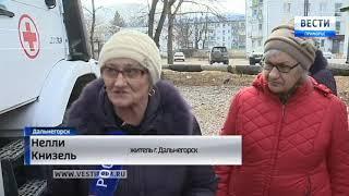 В Приморье работает сводный отряд ФМБА