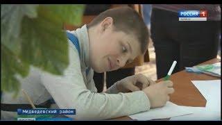 Понять друг друга – в Марий Эл организован лагерь для подростков с аутизмом - Вести Марий Эл